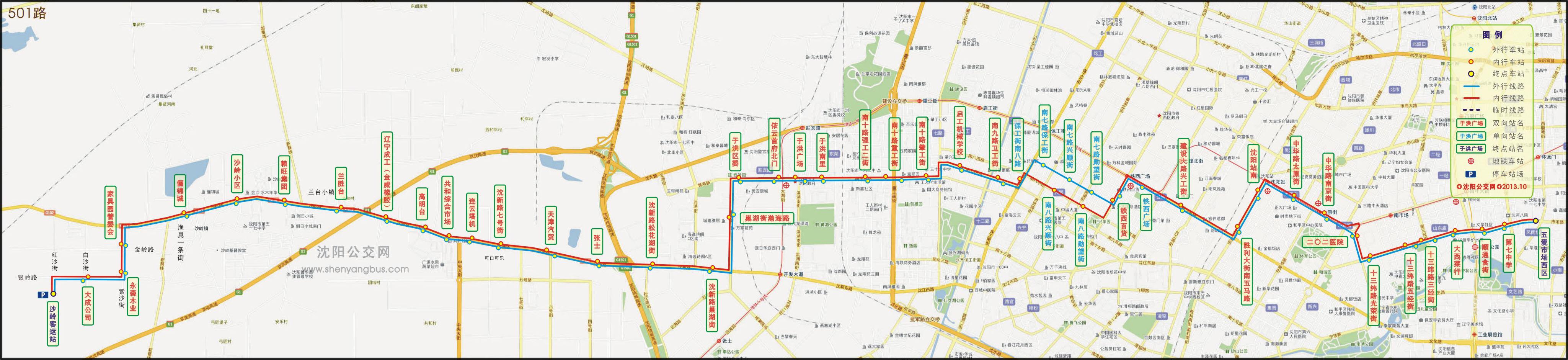 锦城5013塔机电路图