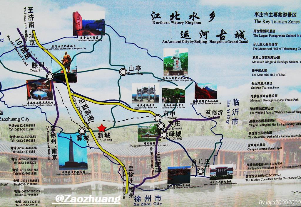 枣庄快速公交系统(BRT)解析与随拍-admin的空间图片
