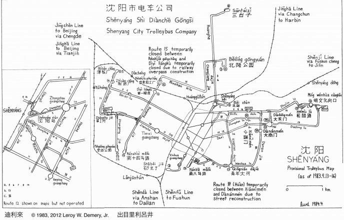 1983年沈阳电车线路图