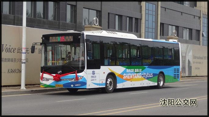 V105路、V106路微公交开通运营